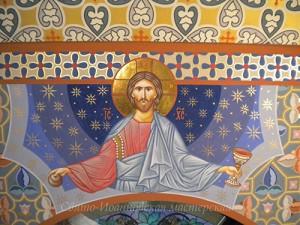 Христос. роспись в храме