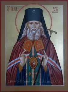 свт. Лука Войно-Ясенецкий