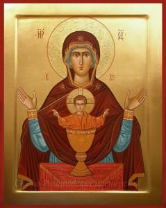 Богородица Неупиваемая Чаша