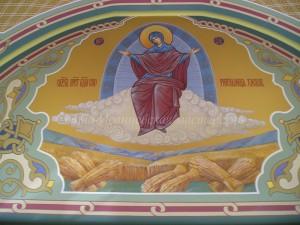 """Богородица """"Спорительница хлебов"""""""
