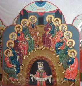 Сошествие Святого Духа. Иконостас